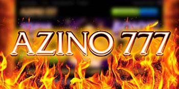 Картинки по запросу Азино 777!