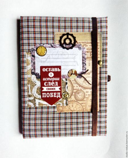 Изображение - С днем рождения поздравления в классе bloknot-dlya-malchika