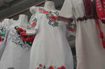 Сколько стоит в  Мелитополе национальная одежда