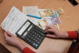 В каких случаях субсидию могут пересчитать без вашего ведома