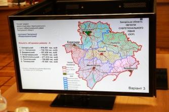 В Запорожской области создадут всего пять районов фото