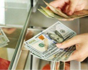 Обмен валюты по-новому: что изменится в апреле 2020-го фото