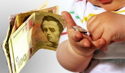 Резкое повышение алиментов на детей: что нужно знать украинцам фото