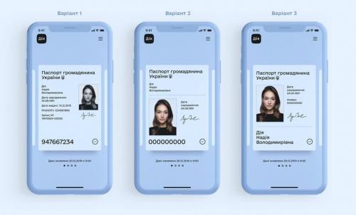 Украинцам показали, как будут выглядеть их электронные паспорта фото