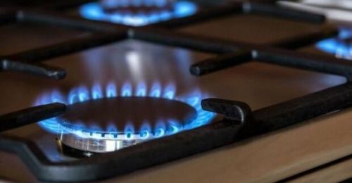 Массовое отключение газа: украинцев уже предупредили фото