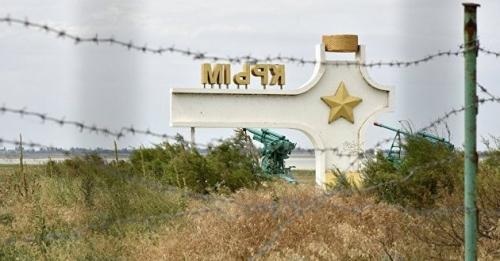 Украинцев в Крыму лишают земельных участков