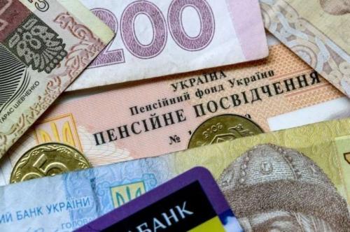 Пенсии в Украине будут начислять по-новому: изменения затронут каждого фото