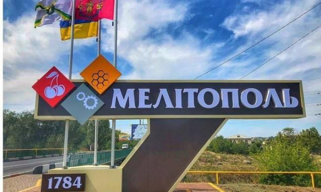 Мелитополь назвали лучшим городом Украины фото