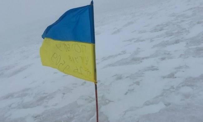 Мелитополец осуществил мечту друга, погибшего при крушении Ан-26 под Чугуевом (ФОТО, ВИДЕО) фото