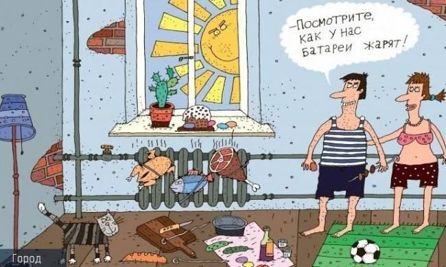 Мелитопольцы заплатят за тепло еще и в июне фото