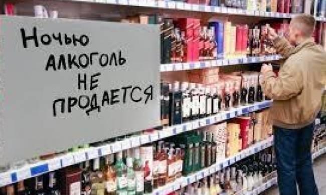 В Запорожье запретили продажу алкоголя фото