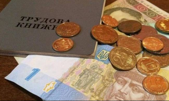 Безработным украинцам значительно сократят помощь: как урежут суммы фото
