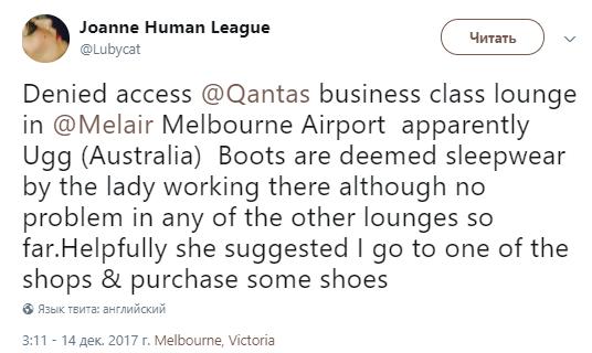 Эстрадную певицу непустили вбизнес-класс мельбурнского аэропорта из-за уггов