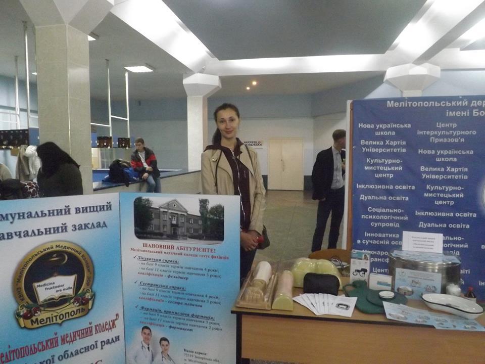 Выпускников Мелитополя и района пытались уберечь от ошибок
