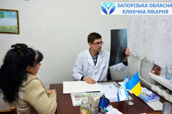 Санатории лечение позвоночника в псковской области