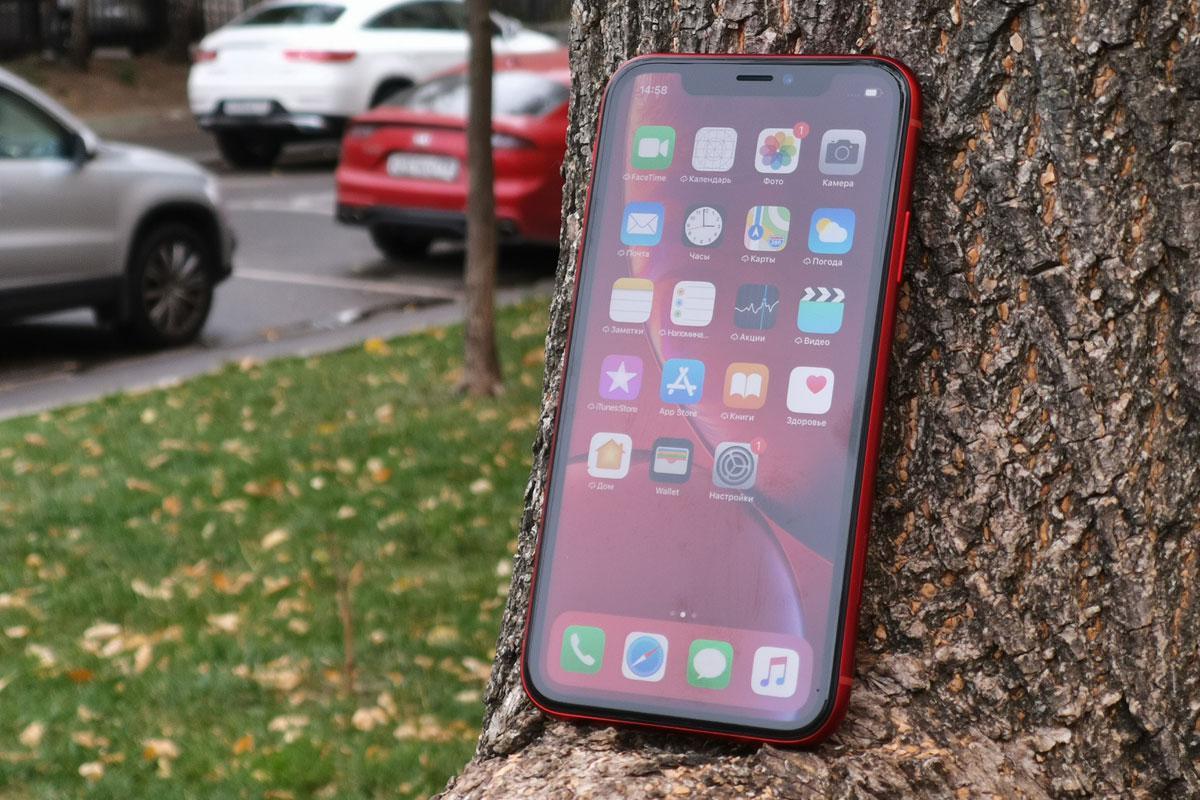 Обзор iPhone XR. У Apple получился идеальный смартфон?