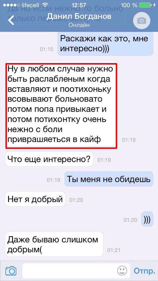 Внимание! Вязанкина Ольга Александровна  Мошенница под