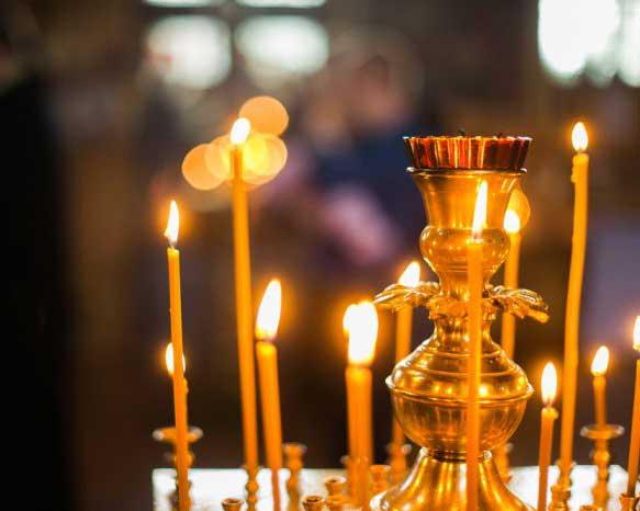 Чистый четверг: чем заняться вэтот день Пасхальной недели