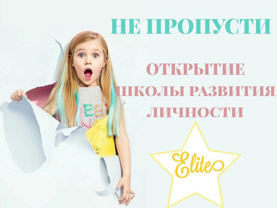 Знакомства с номерами телефонов украина мелитополь виртуальные знакомства встречи intitle forum
