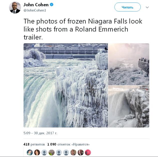 Ниагарский водопад «замерз»— североамериканская сказка
