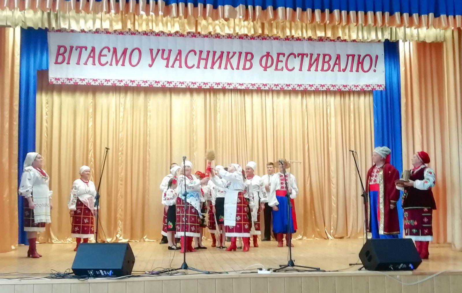 В Мелитопольском районе возрождали обряды