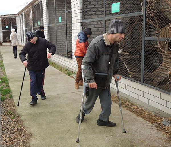 для в знакомства инвалидов мелитополе