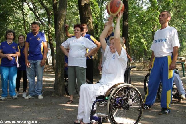 знакомства в мелитополе инвалид