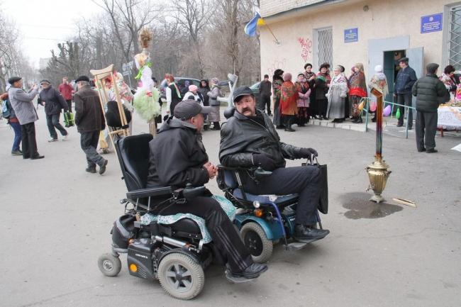 Знакомства В Мелитополе Для Инвалидов