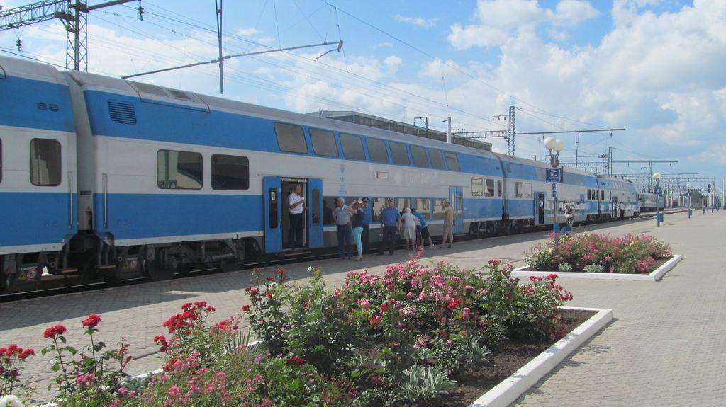 Поезд Дешево