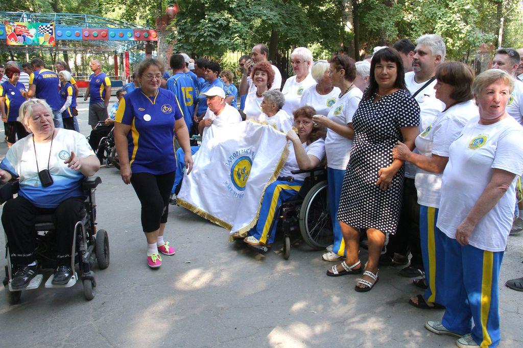 Знакомства Инвалиды Мелитополя