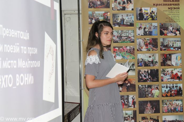 Международный поэтический конкурс Созвучие