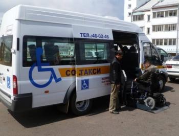 В Запорожье закупят социальные такси для инвалидов
