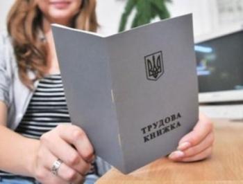 Учебники по социальным пенсиям