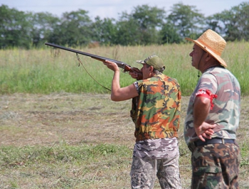 районные организации украинского общества охотников и рыболовов