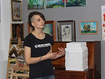 Фото автора: На творческой встрече с Викторией Дикобраз в
