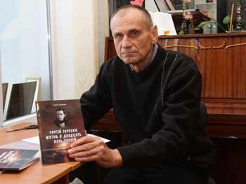 На презентации книги Сергея Авдеенко в ЦГБ им. М. Лермонтова