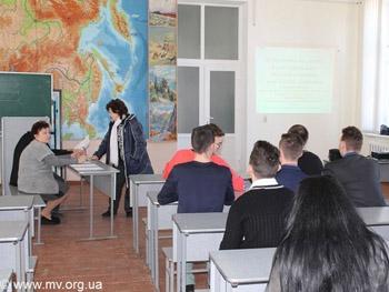 В Мелитополе студентам заплатили за знание родного края