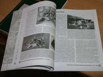 Краеведы Мелитополя издали новый журнал