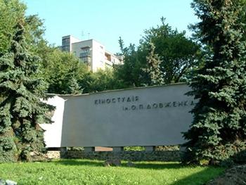 Новости 24 в усолье-сибирском смотреть онлайн