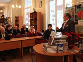 Вилен Усиков провел творческую встречу