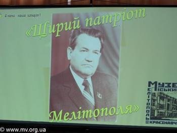 В Мелитополе вспомнили о Почетном гражданине
