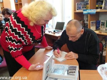 Сергей Авдеенко написал книгу о