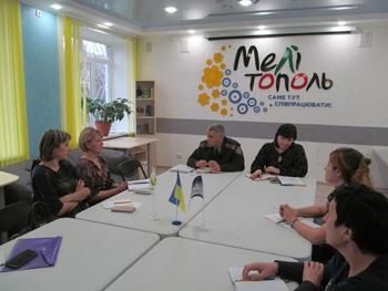 Мелитопольский сайт трудового обучения раскрутка сайтов баку