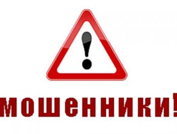Мошенники прикрылись именем мелитопольских благотворителей