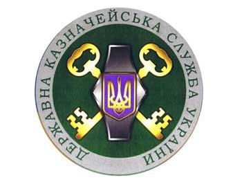Бюджетников и коммунальщиков Мелитополя казначейство за руку поймало