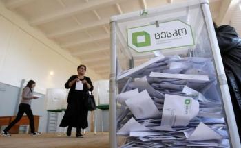 Население Грузии в последний раз избирает президента