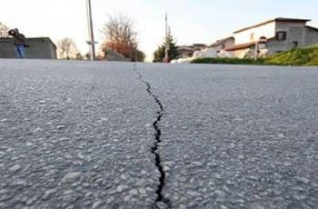 В Бердянске было землетрясение?