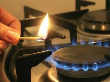 """""""Нафтогаз"""" обнародовал новые цены на газ на условиях ПСО"""