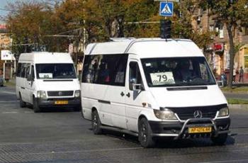 В Запорожье горожан зовут на пикет против повышения тарифов в общественном транспорте
