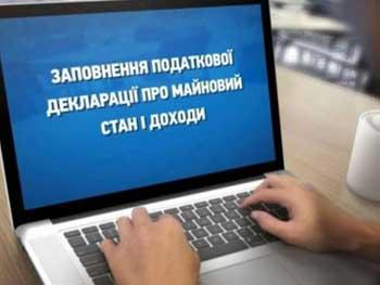 В Виннице замруководителя ЖЭКа задекларировала 6 млн грн зарплаты